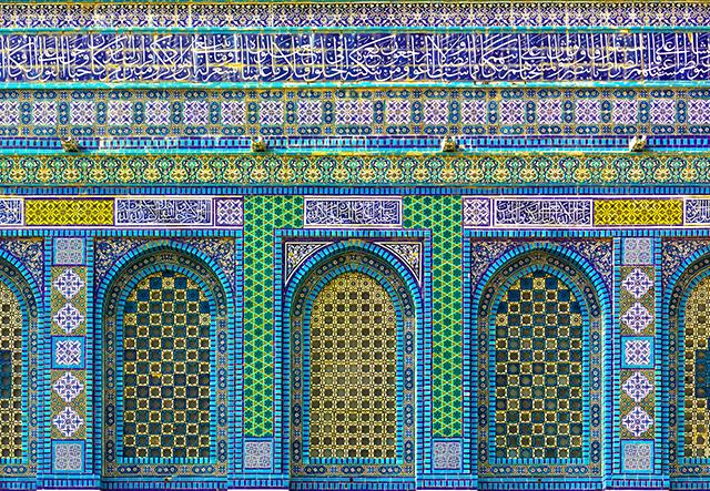 Curso de Aproximación a la cultura islámica
